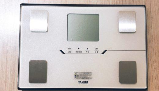 タニタ 体重 体組成計 ホワイト BC-768 WH を徹底レビューします。