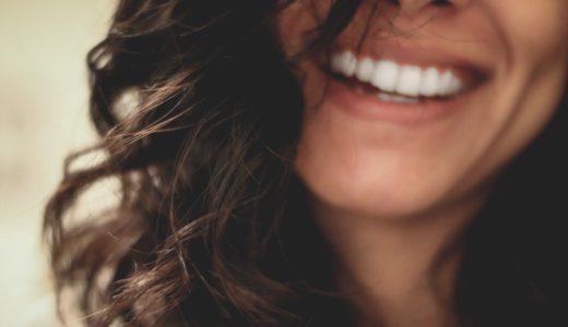 歯周病予防・ホワイトニング【今からスタート!誰でもできる歯対策】