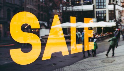 【期間限定】マルイネット通販がお得キャンペーンスタート 10%OFF・送料無料(エポスカード利用)を徹底解説